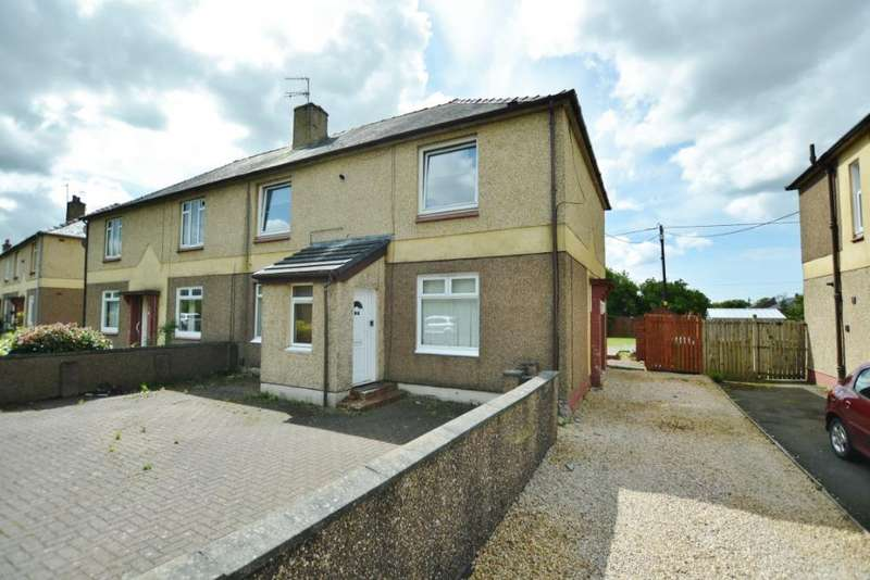2 Bedrooms Flat for sale in Girdle Toll, Irvine, North Ayrshire, KA11 1AP