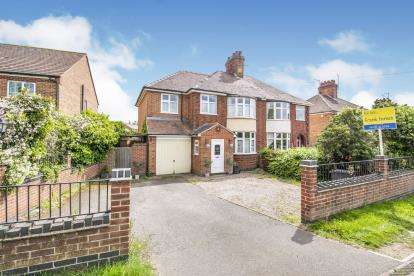 4 Bedrooms Semi Detached House for sale in Nottingham Road, Ashby-De-La-Zouch, Leicestershire
