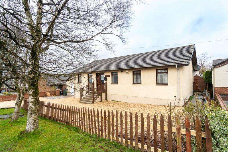 3 Bedrooms Detached Bungalow for sale in 8 Barony Road, Auchinleck, KA18 2LL
