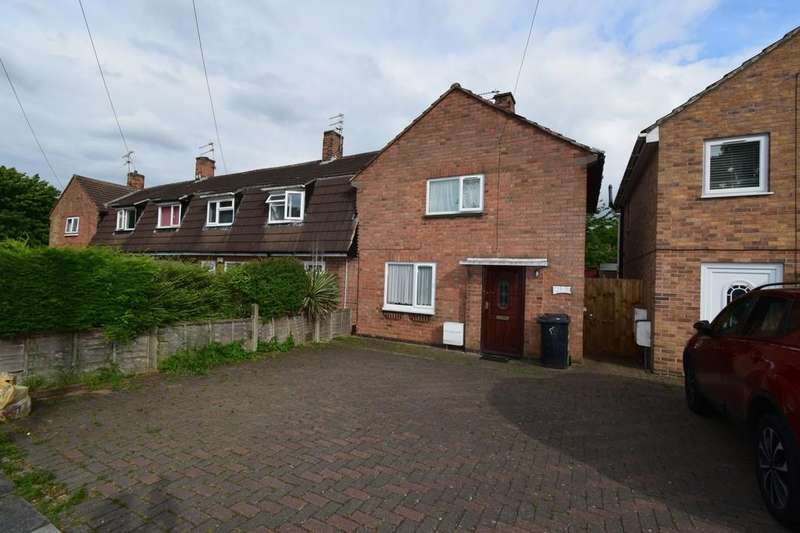 2 Bedrooms Terraced House for sale in Braunstone Avenue, Braunstone, Leicester