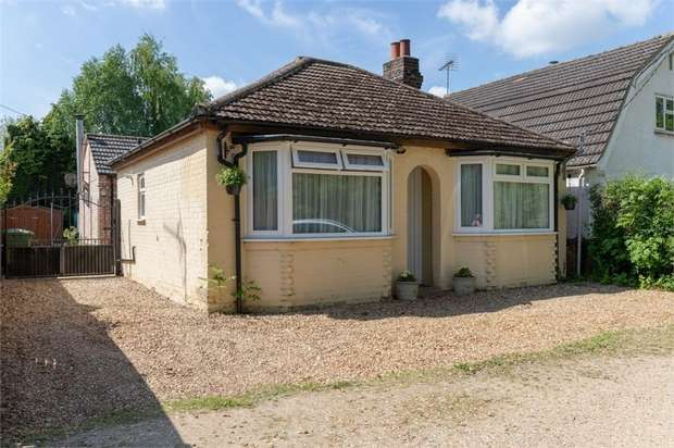 4 Bedrooms Detached Bungalow for sale in Peatlings Lane, Leverington, Wisbech, Cambridgeshire
