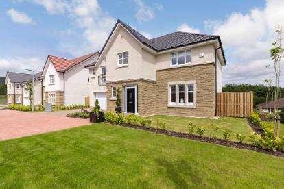 5 Bedrooms Detached House for sale in Finn Glen, Birdston Road