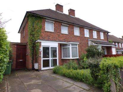 3 Bedrooms Semi Detached House for sale in Woodland Drive, Braunstone Town, Leicester, Leicestershire