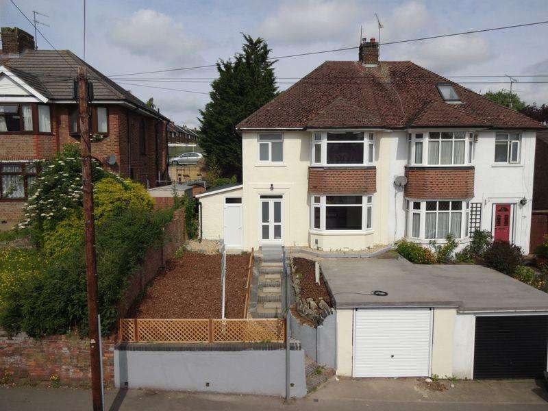 3 Bedrooms Semi Detached House for sale in Farley Hill.