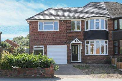 3 Bedrooms Semi Detached House for sale in Coventry Road, Coleshill, Birmingham, .