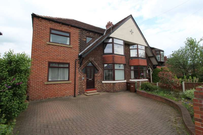 5 Bedrooms Semi Detached House for sale in Kingsway, Ossett, West Yorkshire, WF5