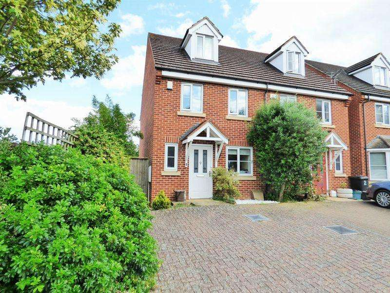 4 Bedrooms Semi Detached House for sale in Country View, Gloucester