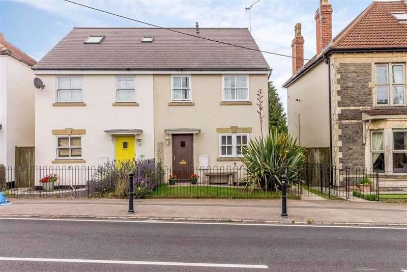 3 Bedrooms Semi Detached House for sale in Nailsmiths Court, Cinderford, Gloucestershire