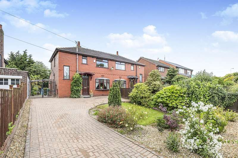 3 Bedrooms Semi Detached House for sale in Wigan Road, Euxton, Chorley, Lancashire, PR7