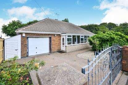 3 Bedrooms Bungalow for sale in Mansfield Road, Tibshelf, Alfreton, Derbyshire