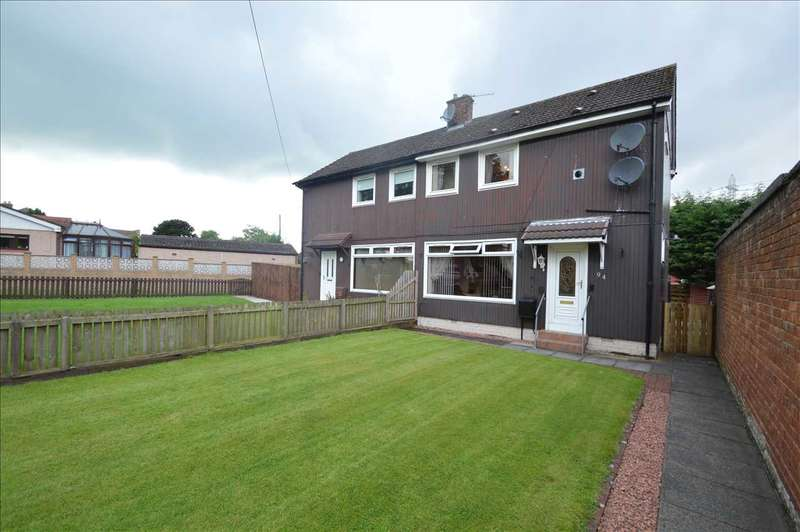 2 Bedrooms Semi Detached House for sale in Overtown Road, Wishaw