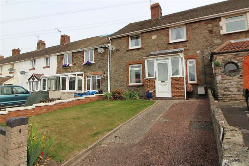 3 Bedrooms Terraced House for sale in The Terrace, Sudbrook