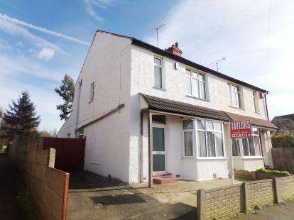 3 Bedrooms Semi Detached House for sale in Leon Avenue, Bletchley, Milton Keynes, Buckinghamshire