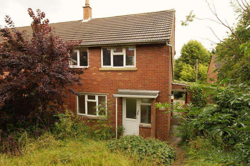 3 Bedrooms Semi Detached House for sale in Greenfield Road, Lydbrook