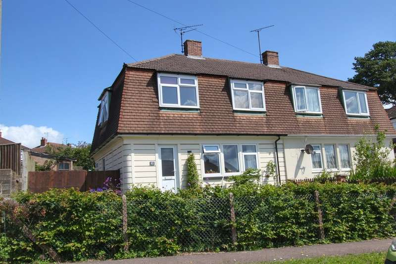3 Bedrooms Semi Detached House for sale in South Road, Coleford