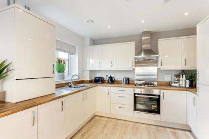 2 Bedrooms Flat for sale in Milliners Place, Boater Court, Caleb Close, Luton