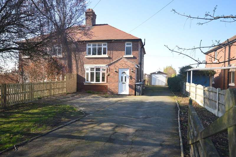 3 Bedrooms Semi Detached House for sale in Red Hall Cottages, Middlewich Road, Crewe, CW1 4QU