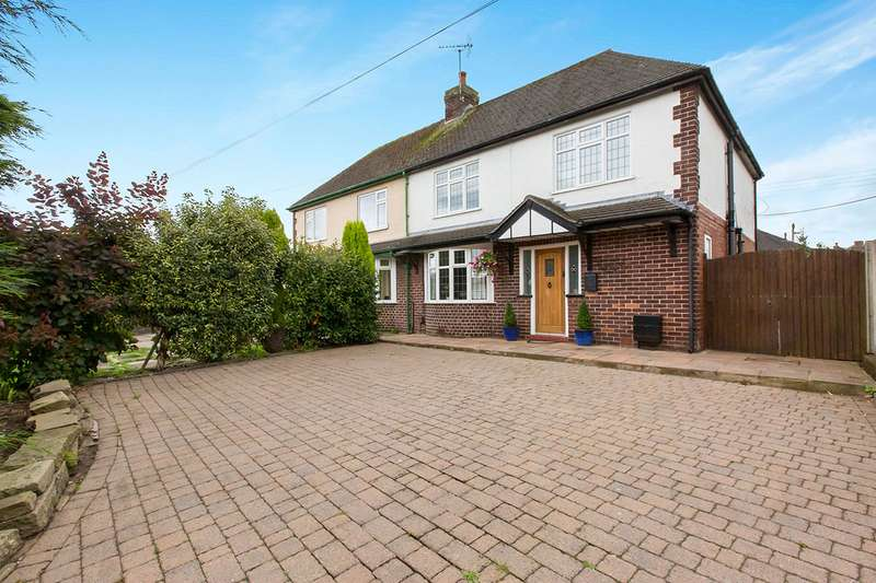 4 Bedrooms Semi Detached House for sale in Congleton Road, Biddulph, ST8