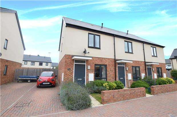 2 Bedrooms End Of Terrace House for sale in Gala Close, Cheltenham, Glos, GL50 4DR