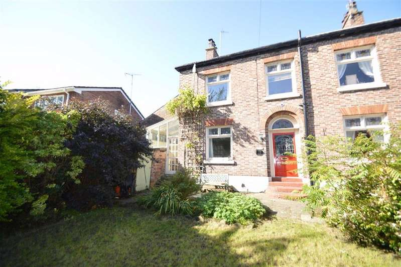 3 Bedrooms Semi Detached House for sale in Mill Lane, Macclesfield