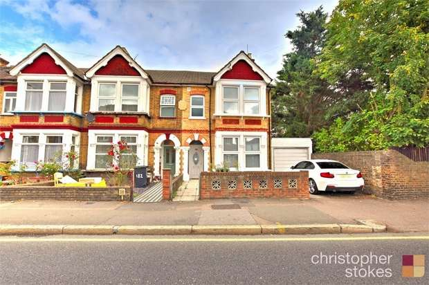3 Bedrooms End Of Terrace House for rent in Turners Hill, Cheshunt, Cheshunt, Hertfordshire
