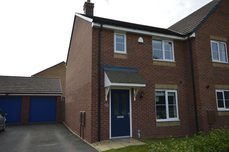 3 Bedrooms Semi Detached House for sale in Stone Drive, Shifnal, Shropshire, TF11