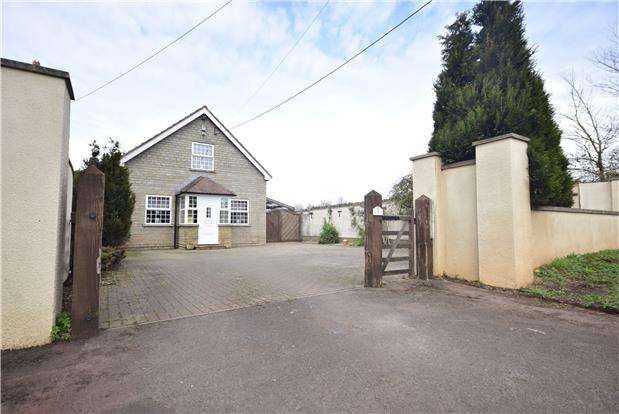 4 Bedrooms Detached House for sale in Old Gloucester Road, Frenchay, BRISTOL, BS16 1QR
