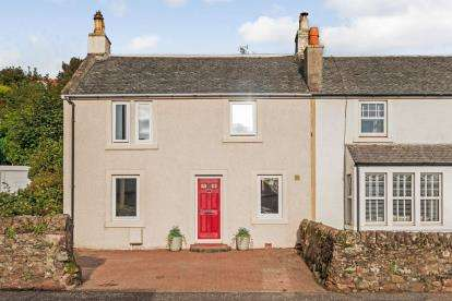 2 Bedrooms Semi Detached House for sale in Ardrossan Road, Seamill