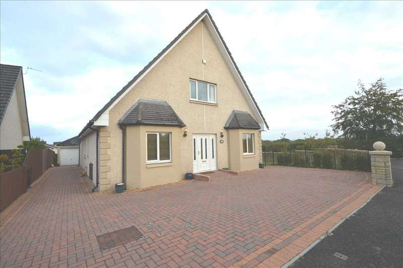 5 Bedrooms Detached House for sale in Andrew Baxter Avenue, Larkhall