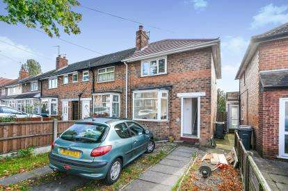 2 Bedrooms End Of Terrace House for sale in Birkenshaw Road, Great Barr, West Midlands, United