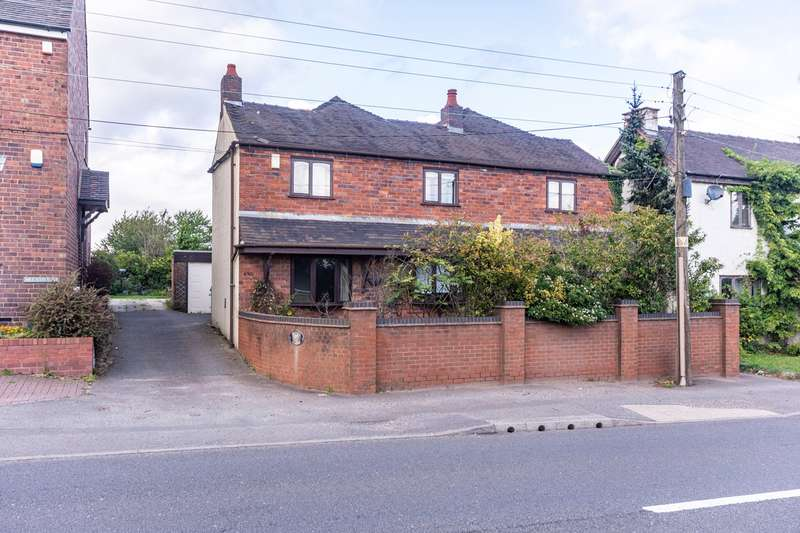 4 Bedrooms Detached House for sale in Walsall Road, Springhill, Lichfield, WS14