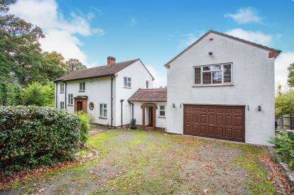 4 Bedrooms Detached House for sale in Southampton, Hampshire, United Kingdom