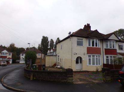 3 Bedrooms Semi Detached House for sale in Harrowby Place, Willenhall