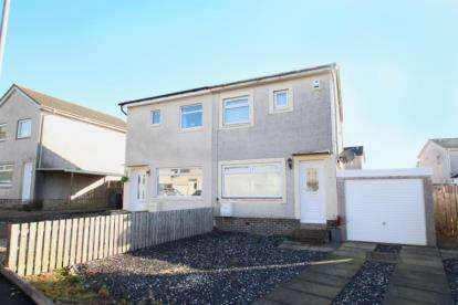 2 Bedrooms Semi Detached House for sale in Cathkin Place, Kilwinning, North Ayrshire
