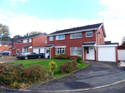 3 Bedrooms Semi Detached House for sale in Gloucester Close, Woolston, Warrington, Cheshire