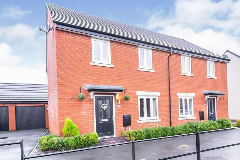 4 Bedrooms Semi Detached House for sale in Lime Avenue, Sapcote, Leicester, Leicestershire, LE9