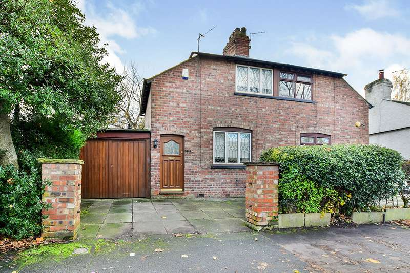 2 Bedrooms Semi Detached House for sale in Altrincham Road, Manchester, Greater Manchester, M23
