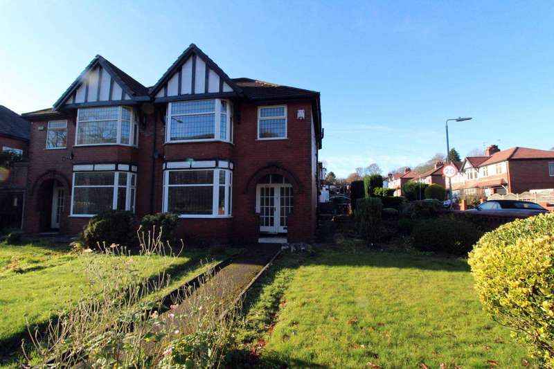 3 Bedrooms Semi Detached House for sale in Blackburn Rd, Bolton
