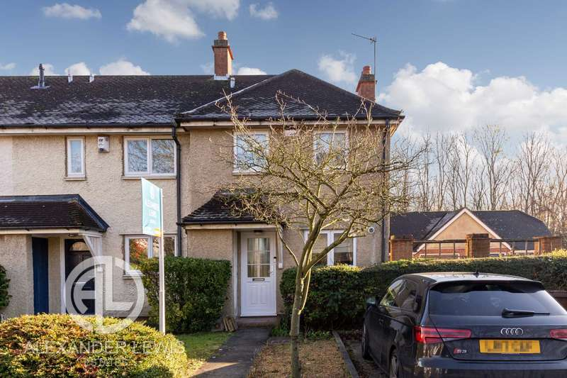 3 Bedrooms End Of Terrace House for sale in Alban Road, Letchworth Garden City, SG6 2AT
