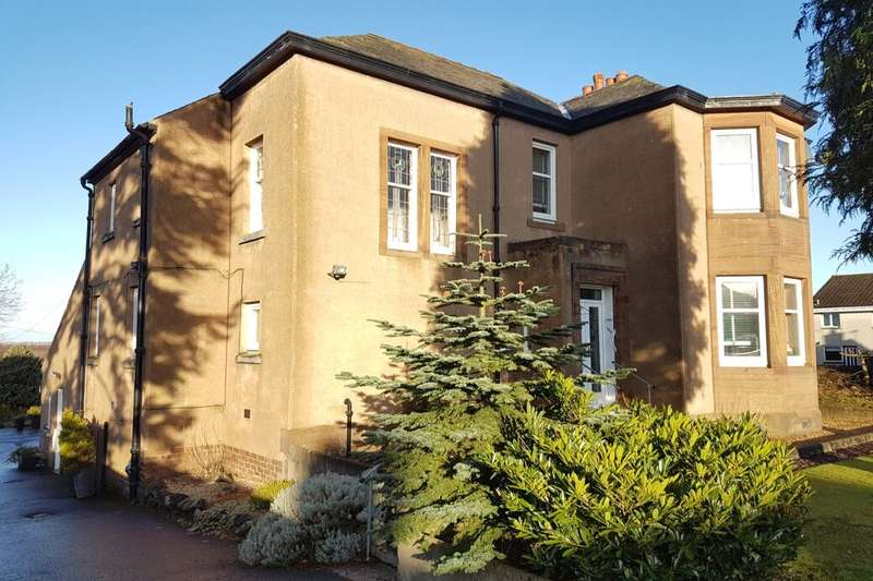 4 Bedrooms Detached House for sale in Manse Road, Newmains, Wishaw, ML2