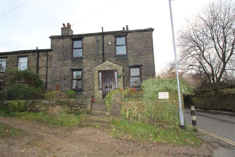 2 Bedrooms End Of Terrace House for rent in Bank House Lane, Pudsey, LS28 8EB