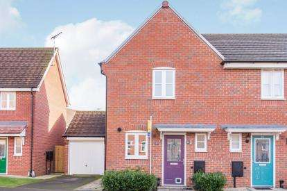 2 Bedrooms End Of Terrace House for sale in Drew Court, Ashby-De-La-Zouch, Leicestershire