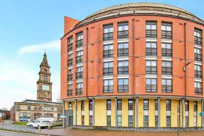 1 Bedroom Flat for sale in Howard Street, City Centre