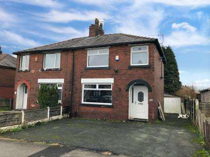 3 Bedrooms Semi Detached House for sale in Daisy Avenue, Farnworth, Bolton, Greater Manchester, BL4