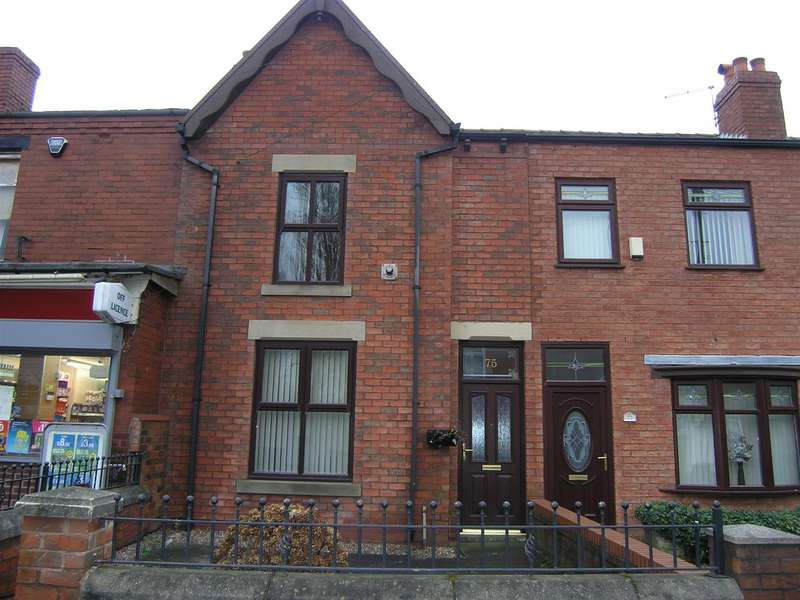 2 Bedrooms Terraced House for sale in Warrington Road, Abram, Wigan