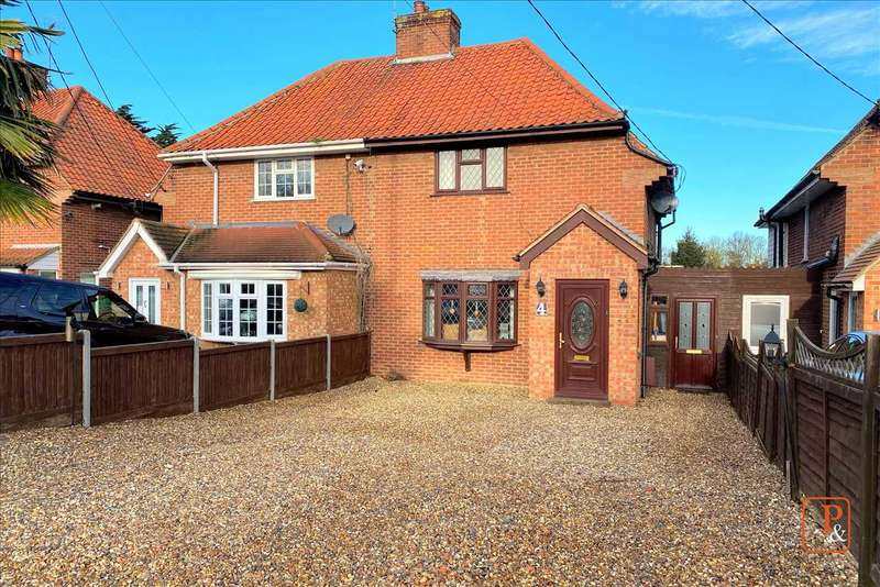 3 Bedrooms Semi Detached House for sale in Minters Cottages, Harwich Road, Wix, MANNINGTREE