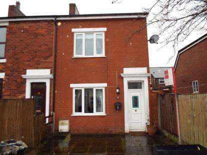 2 Bedrooms End Of Terrace House for sale in Pretoria Street, Bamber Bridge, Preston, Lancashire