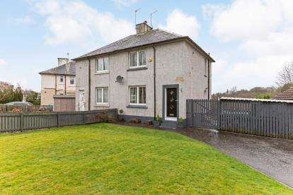 2 Bedrooms Semi Detached House for sale in Clyde Terrace, Bothwell