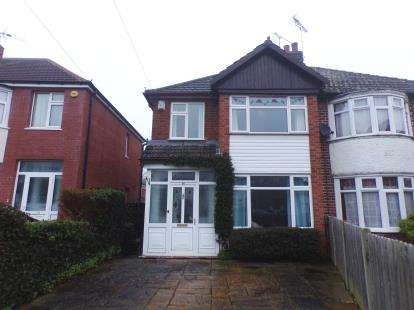 3 Bedrooms Semi Detached House for sale in Seaford Road, Aylestone, Leicester, Leicestershire