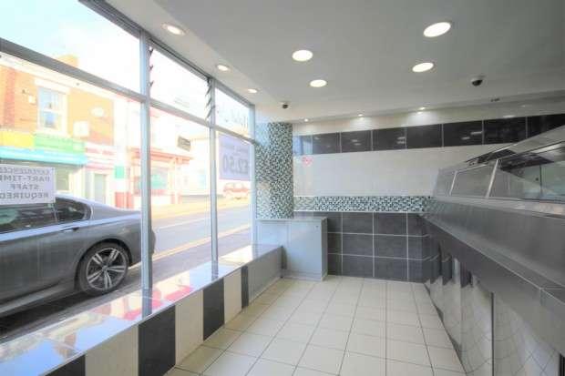 Commercial Property for sale in King Kod, Plungington Road, Preston, PR2